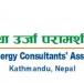 नेपालमा जलविद्युत विकासको लागि भारतसँग चाल्न सकिने महत्वपूर्ण आधारहरु