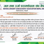 This Award is Presented to Mr. Ganesh Shah